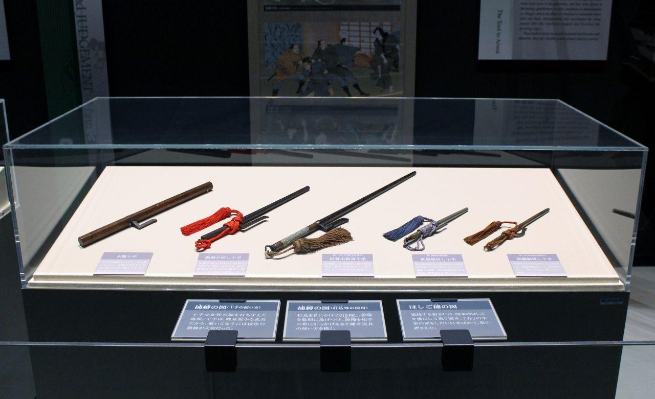 江戸の警察組織と捕者道具