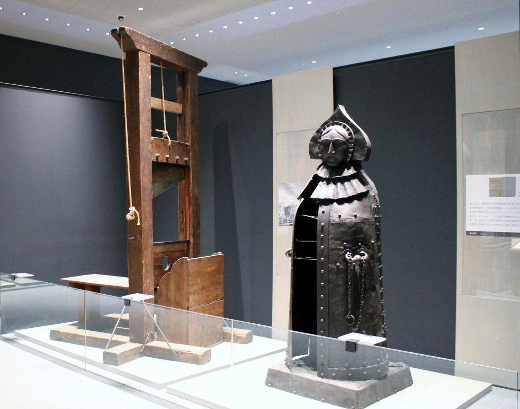 我が国唯一の展示資料 ギロチン、ニュルンベルクの鉄の処女