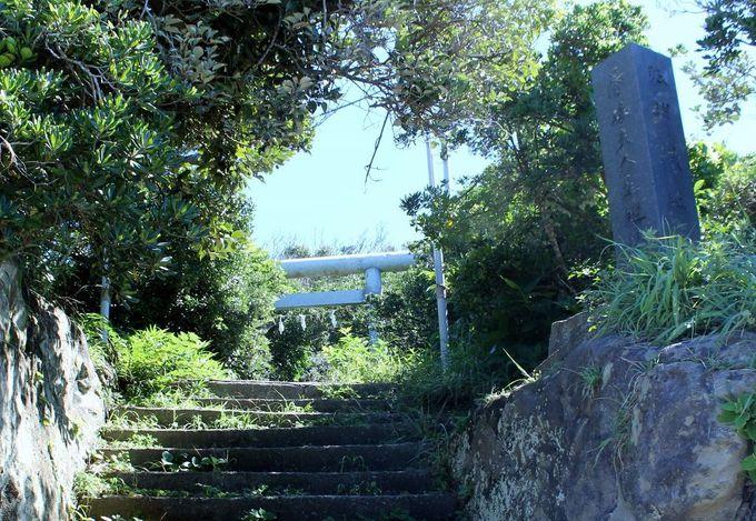 漁民の方々の崇敬が厚い「八幡神社」