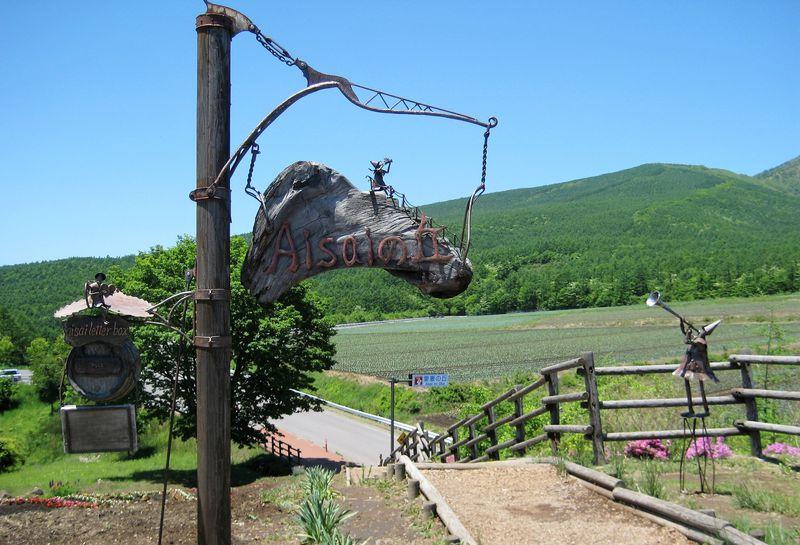 爽快ドライブルートで巡る!群馬嬬恋村「愛妻の丘&たまだれの滝」
