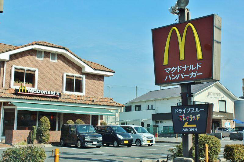 京都にあるちょっと変わった看板たちは厳しい景観条例の産物