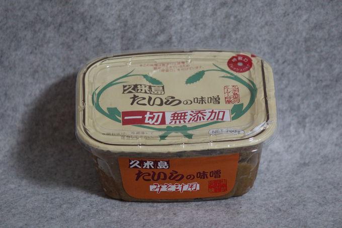 久米島は味噌も名産品