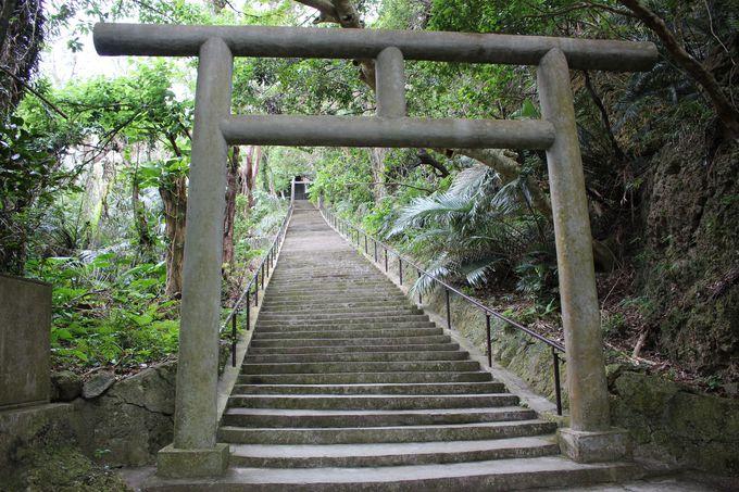 「シルミチュー」は琉球開闢神話が伝わるパワースポット