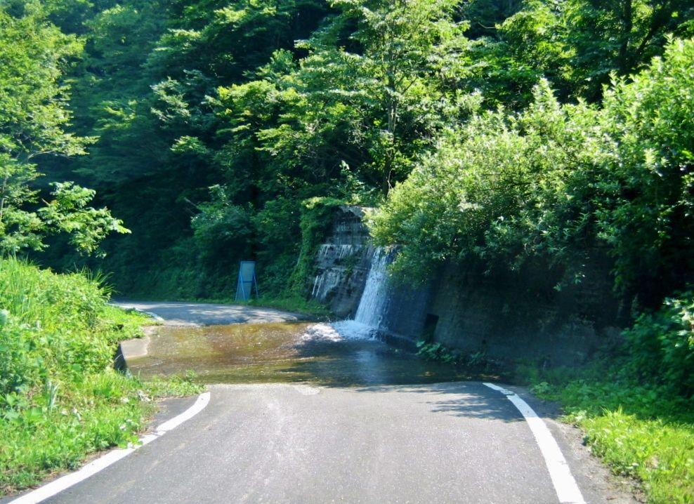国道157号線名物「洗い越し」