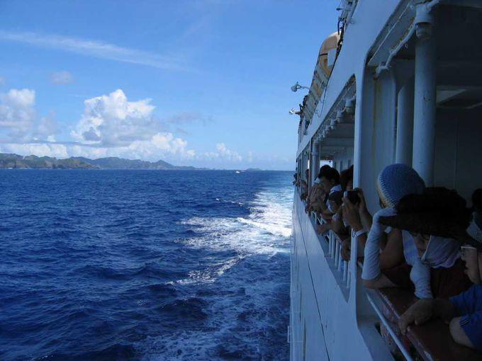 小笠原諸島への旅・大きなハードル