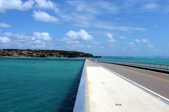 1日目:透明度抜群の車で行ける離島へ「古宇利大橋」で