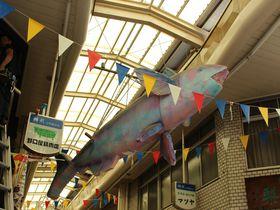 京都で聖地巡礼!「たまこまーけっと」のうさぎ山商店街へ行こう!!出町桝形商店街