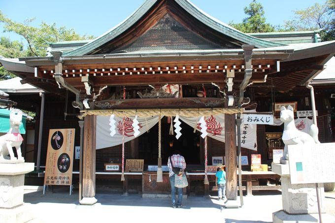 犬山城の守護神・三光稲荷神社。