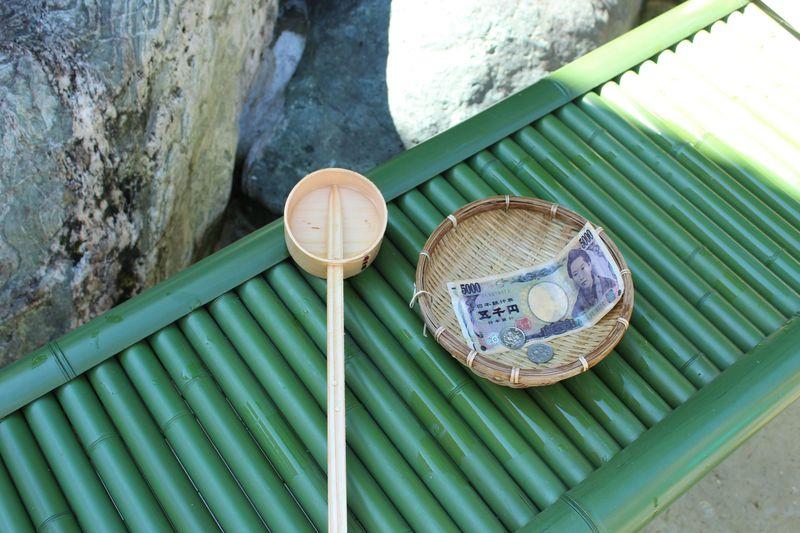 やられて嬉しい倍返し!愛知「三光稲荷神社」は倍返し神社だ!
