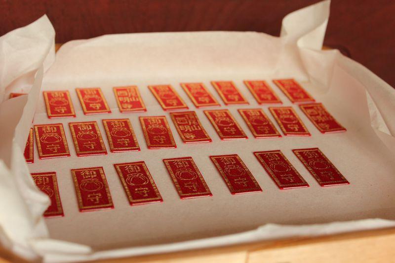 京都でも倍返しだ!?紅葉の名所で見つけた「倍返りのお守り」〜京都・西明寺
