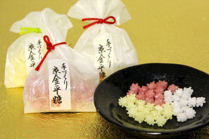 伝統と現代の融合が新しい!京都のお菓子文化「京あめ」