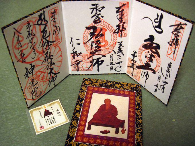 「同行二人」京都で弘法大師に出会いましょう。