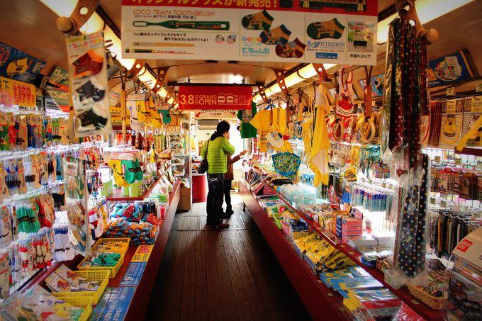 京都土産と市電グッズ盛りだくさん!「市電ショップ」