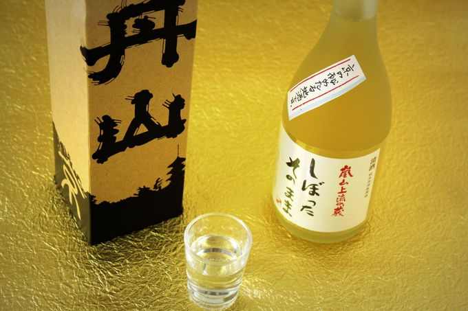 「丹山酒造・しぼったそのまま」京都府亀岡市