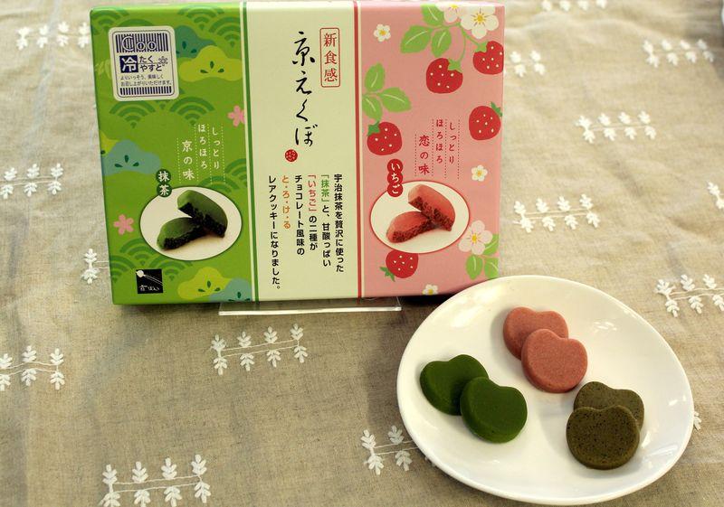 祇園にカフェも登場!京都で一番アツいお土産「京ぽんと」