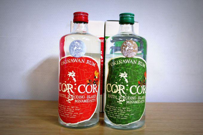 南大東島産さとうきび使用のラム酒「COR COR」