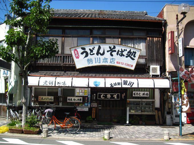 豊橋のうどんの老舗「勢川本店」