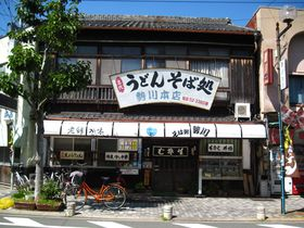 一杯で二度美味しい『豊橋カレーうどん』を食す!勢川本店〜愛知県豊橋市