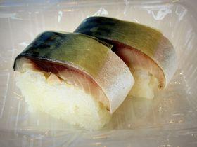 『鯖街道』の出発点、福井県小浜市で本場の鯖寿司を食べ比べ!