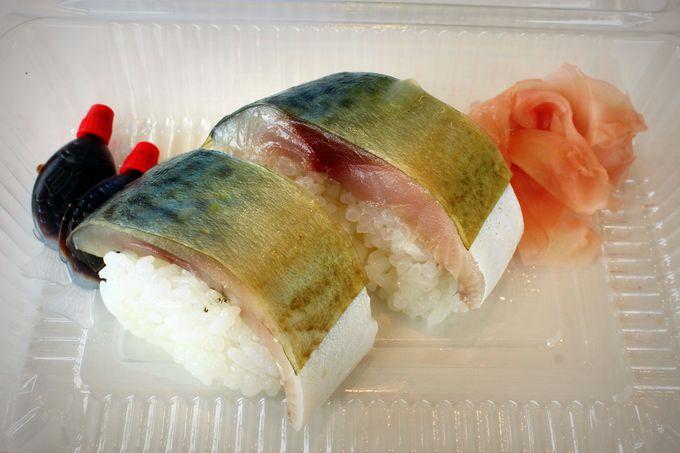 料理旅館に併設の「寿司処 福芳」
