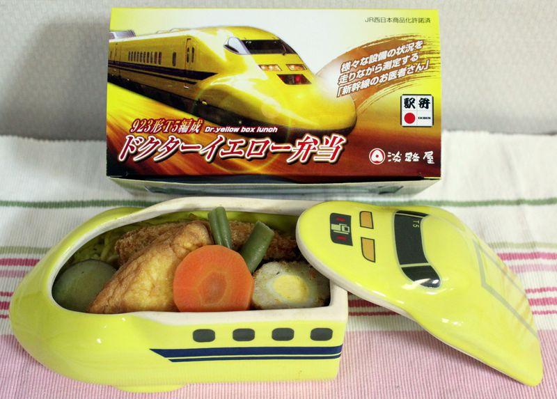 子供にドヤ顔で持って帰れる「新神戸駅」の新幹線弁当が凄い!