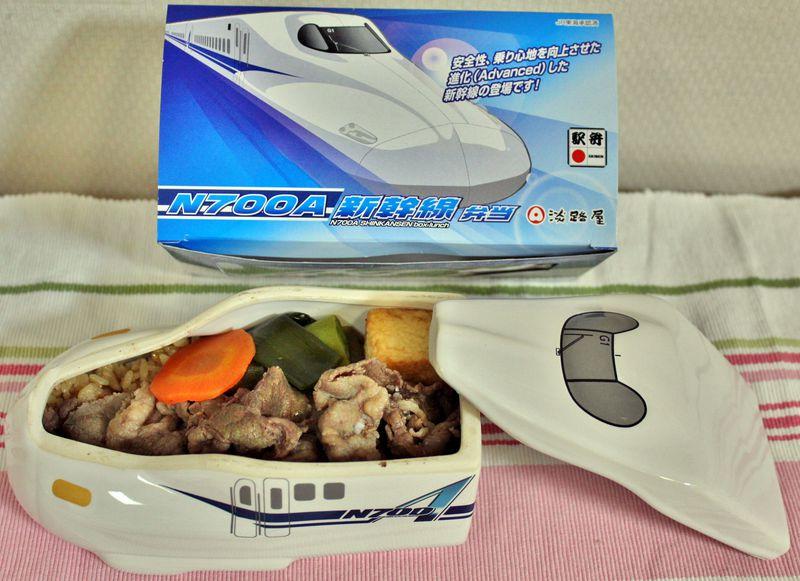 N700A新幹線弁当