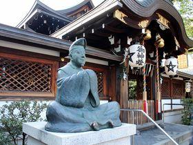 京都人が教える!「晴明神社」参拝徹底ガイド!