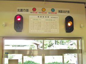 下車3歩で温泉に入れる!長良川鉄道の『みなみ子宝温泉駅』