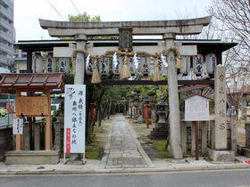 京都「首途八幡宮」は源義経が安全祈願をした旅行の神様!
