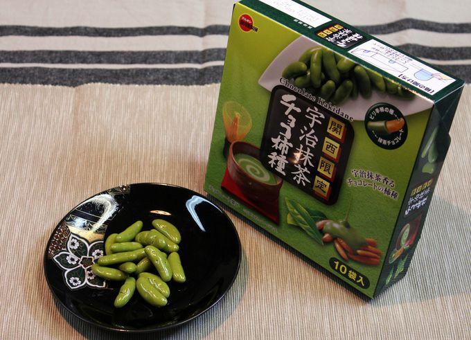 ブルボン 宇治抹茶チョコ柿種 関西限定