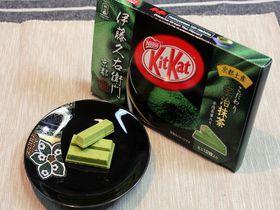 外国人観光客がまとめ買い!京都の抹茶を使ったお土産5選