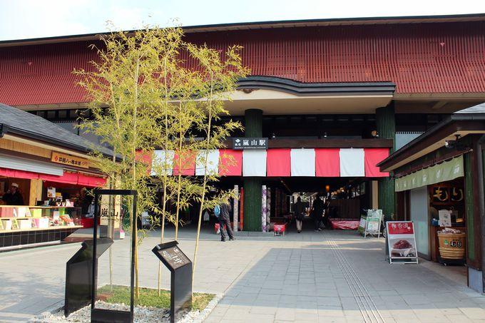 1日目午後:嵐電・嵐山駅に到着!ランチも駅周辺で