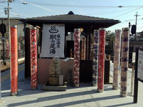 駅のホームに温泉が!?嵐電・嵐山駅の「駅の足湯」でほっこりしよう!