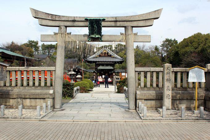 平安京最古の庭園『神泉苑』は禁苑だった