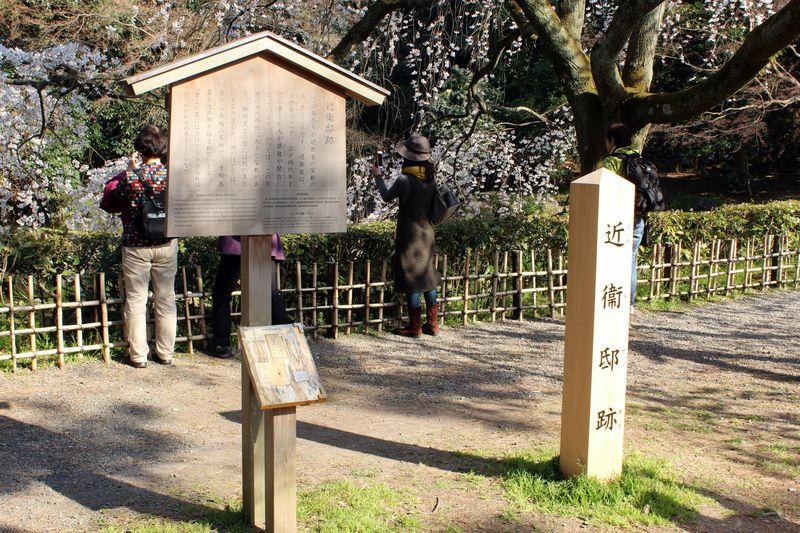 駒札を巡るスタンプラリー!?『京都御苑歴史ふれあいの道』