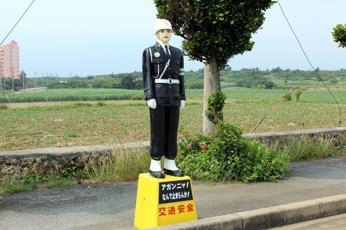 宮古島の交通安全を見守る『宮古島まもる君』