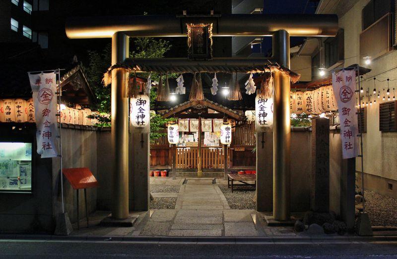 京都「御金神社」は24時間営業のパワースポット!?
