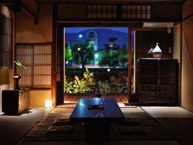 憧れの京町屋ステイ!「葵・鴨川邸」は扉を開けば別世界