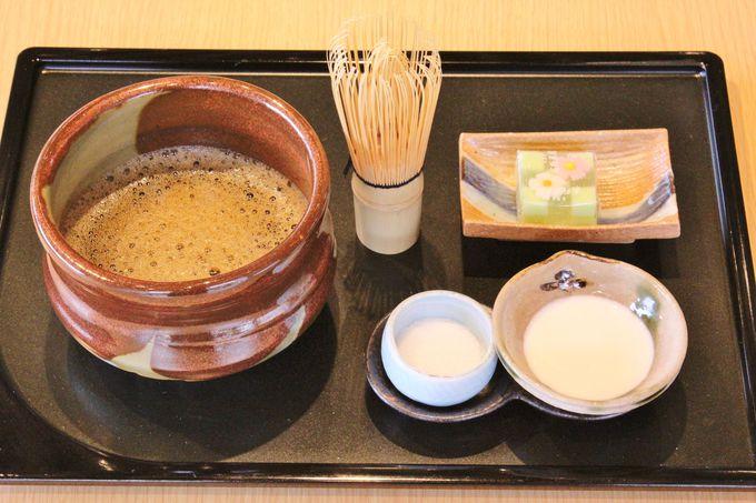 1.嵐山温泉 和cafeひゅーめ