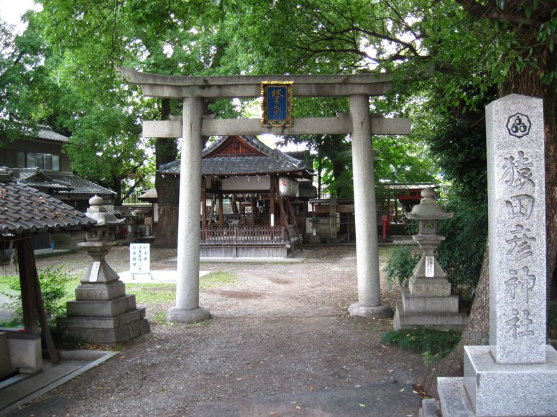 申年にお参りしたい!京都三庚申の一つ「猿田彦神社」