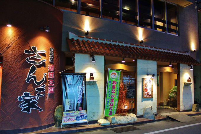 宮古島の中心街・西里通りにある「さんご家」
