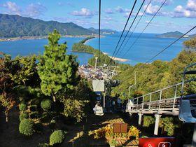 飛龍観回廊から見る日本三景の絶景!「天橋立ビューランド」へ行こう!