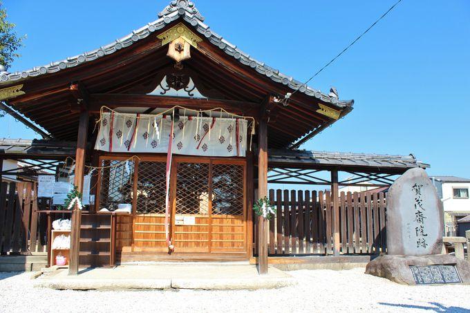 8.愛を取り戻せ!京都「櫟谷七野神社」