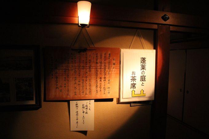 日本一暗いライトアップ?「梵燈のあかりに親しむ会」