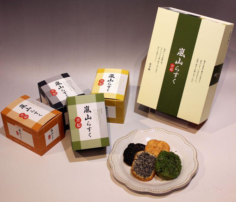 八ッ橋と漬物に飽きたなら…。最新版・京都のお土産おすすめベスト5!