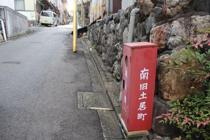 京都市内に残る御土居の痕跡