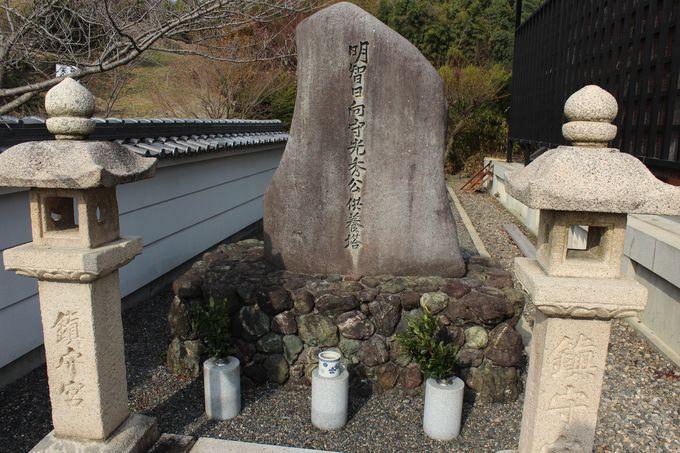 本経寺には供養塔が
