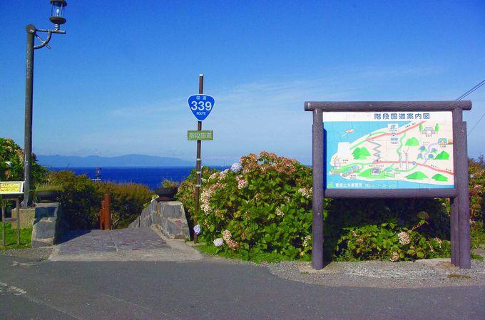もはや観光名所になった「階段国道」