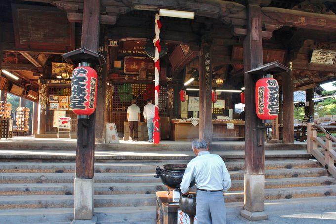 日本三文殊の一つ「智恩寺・文殊堂」