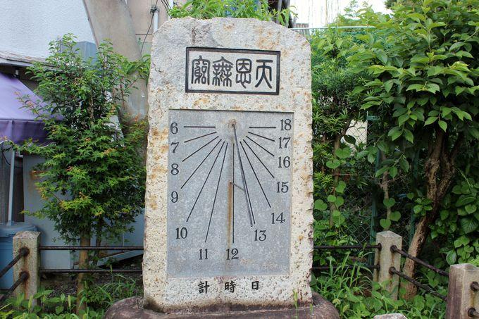 天智天皇は日本で初めて時計を作った!